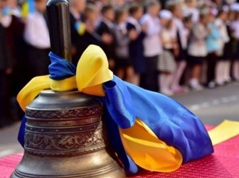В Украине к 1 сентября выплатят по 2000 гривен семьям с детьми