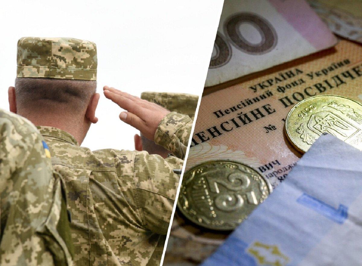 Дві категорії українських пенсіонерів залишилися без обіцяних надбавок: підвищення виплат перенесли
