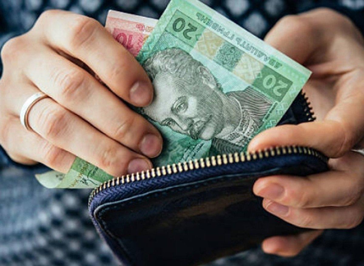 Кабмин уменьшит размер субсидий на оплату услуг ЖКХ