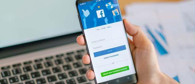 Мобільні додатки на Android, які крадуть паролі користувачів