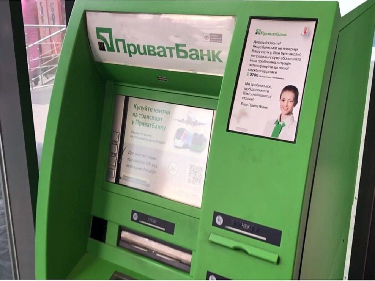 ПриватБанк почав блокувати депозити і вимагати довідки про їх походження