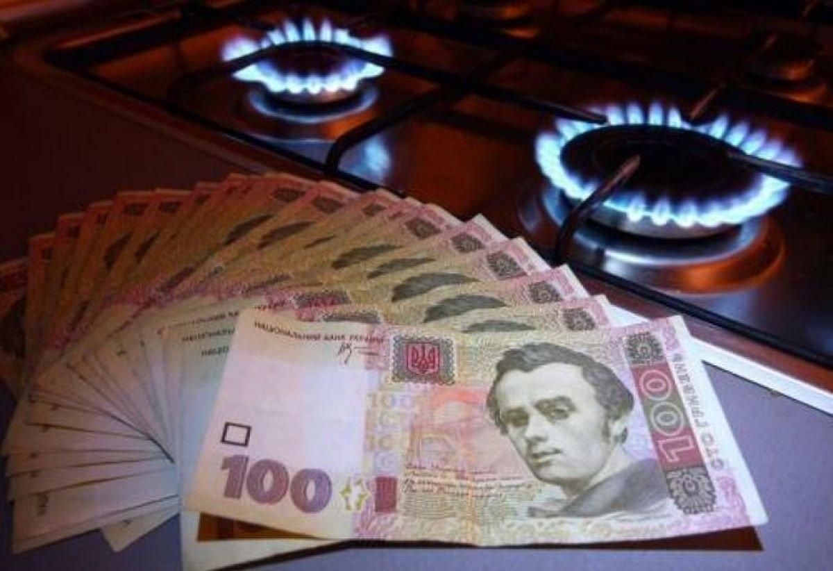 Украинцам рассказали, как изменятся тарифы на газ и тепло после роста цен в Европе