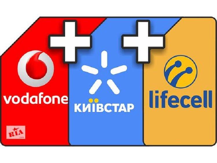 Киевстар и Vodafone защитят абонентов от незаметного подключения платных услуг