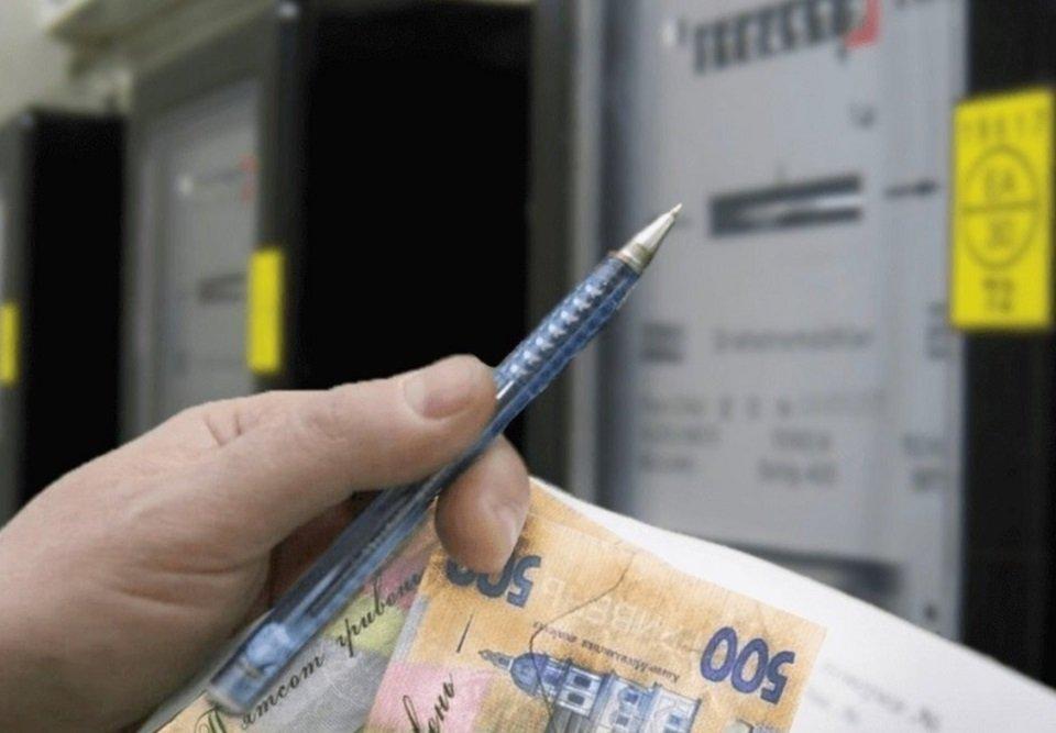 Українцям розповіли, на скільки зростуть тарифи на електроенергію з 1 вересня