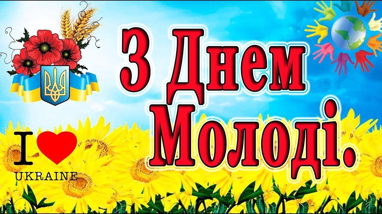 Одне з найпопулярніших свят в Україні перенесли на інший день