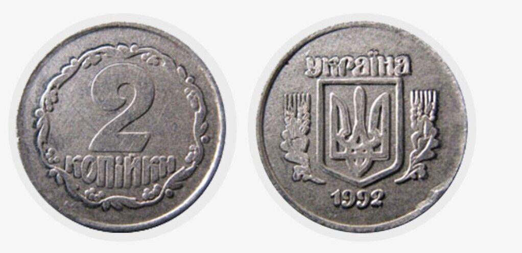 Монета номіналом 2 копійки може коштувати 30 тисяч гривень: як розпізнати особливі гроші