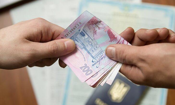 Пенсионный фонд сообщил о прекращении выплаты пенсий: в сентябре украинцам досталось меньше денег, чем в августе