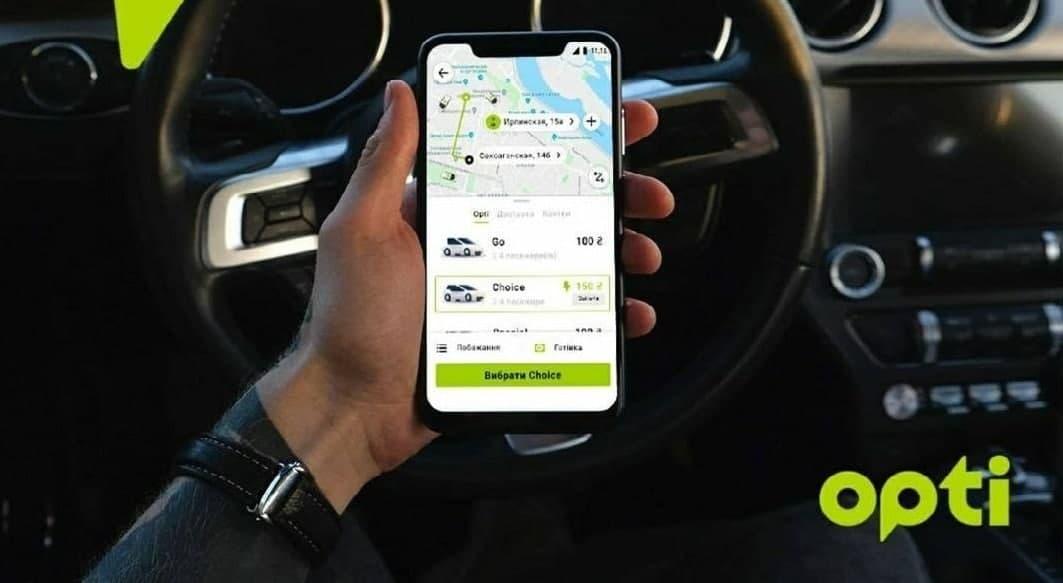 Украинская служба такси готова бросить вызов международным сервисам