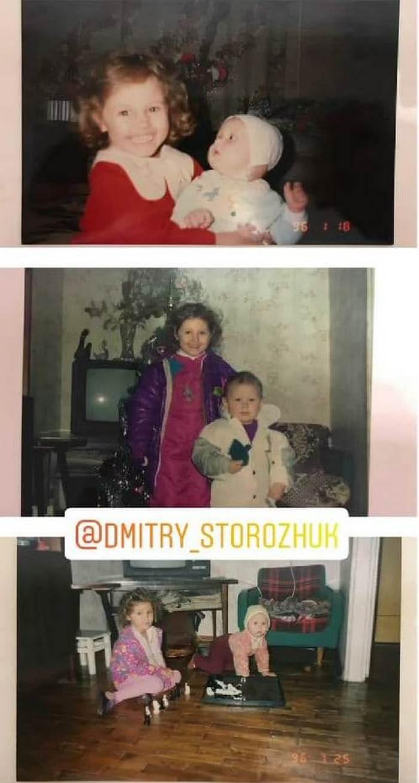 """Переможниця """"Холостяк"""" Ганна Богдан показала архівні дитячі фотографії"""