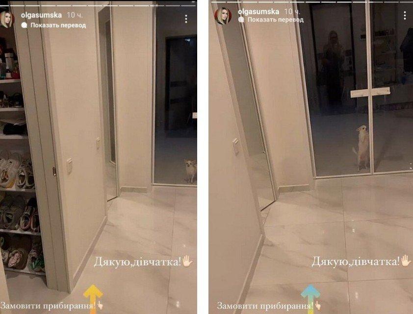 Ольга Сумська похвалилася новою квартирою з мармуровою підлогою і золотими кранами
