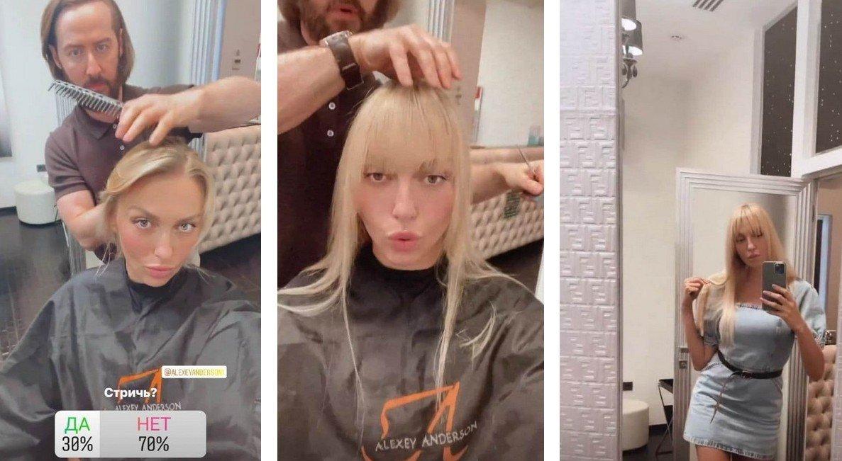 Оля Полякова подстригла челку и похвасталась новой стрижкой