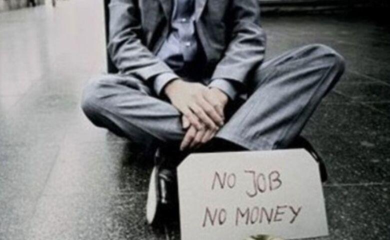Украинцам сократят выплаты по безработице