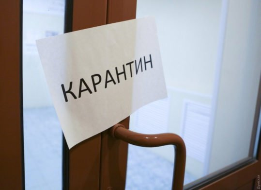 В Украине усилят карантинные ограничения для невакцинированных граждан: что ждет украинцев с конца сентября - today.ua