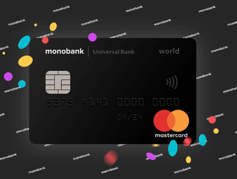 """Monobank запускає нову послугу """"купуй зараз - плати потім"""""""
