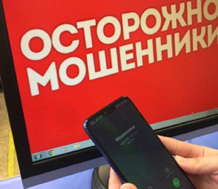 Новая почта рассказала украинцам, как защититься от новой схемы обмана через электронные письма
