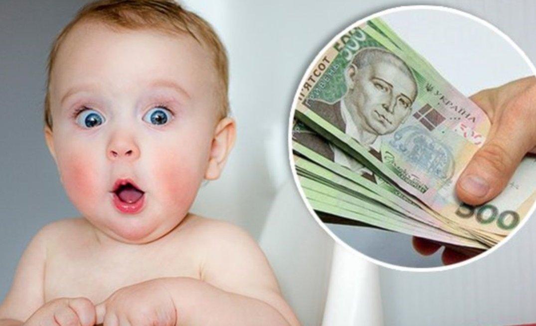Выплаты на детей в Украине повысят до 150 тысяч гривен