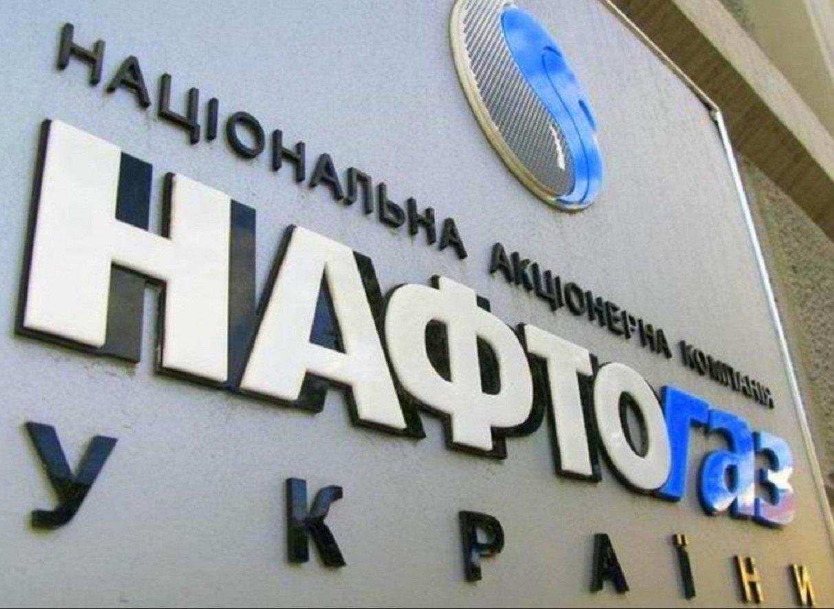 Нафтогаз призвал украинцев перестраховаться перед началом отопительного сезона, чтобы не мерзнуть зимой