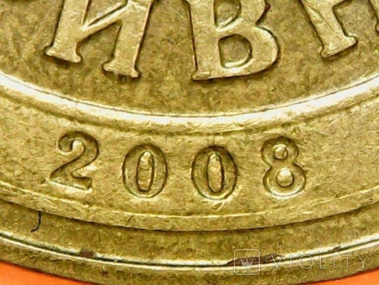 Монети номіналом 1 гривня 2008 року випуску продають по 100 доларів США