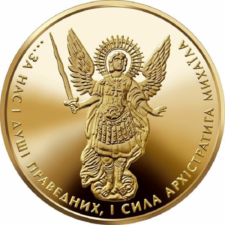 В НБУ показали монету, яку можна офіційно продати за 50 000 гривень