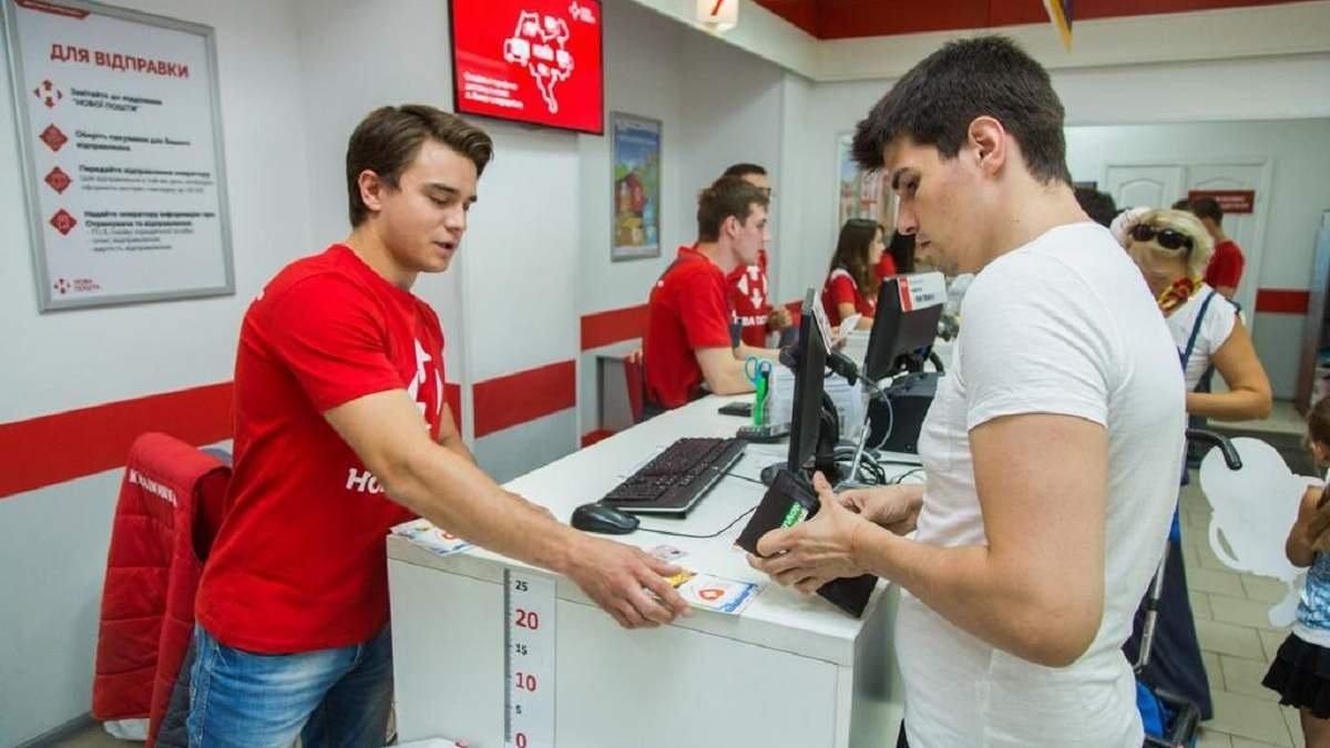 Новая почта расширила возможности своей платежной системы NovaPay