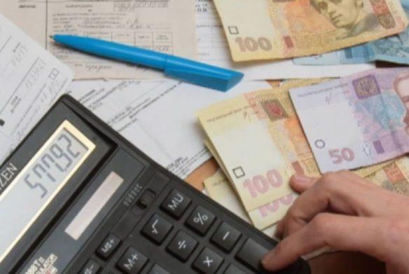 АМКУ запретил наказывать украинских потребителей за задержку оплаты коммунальных услуг