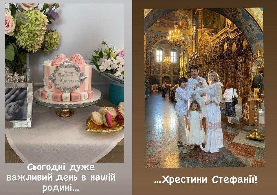 Дружина Сергія Притули показала фото з хрестин їх молодшої дочки