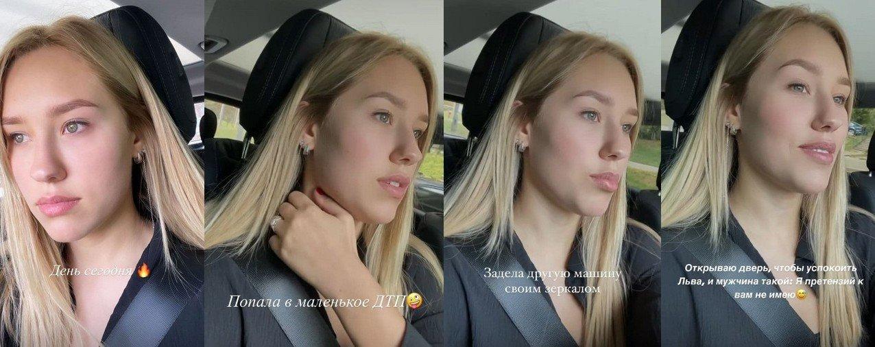 """Переможниця """"Холостяк"""" Даша Квіткова з дитиною потрапила в ДТП"""