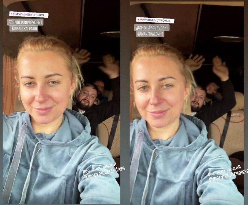 Тоня Матвієнко показала себе без макіяжу
