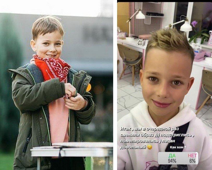 Ксения Мишина похвасталась подросшим сыном с новой стильной прической