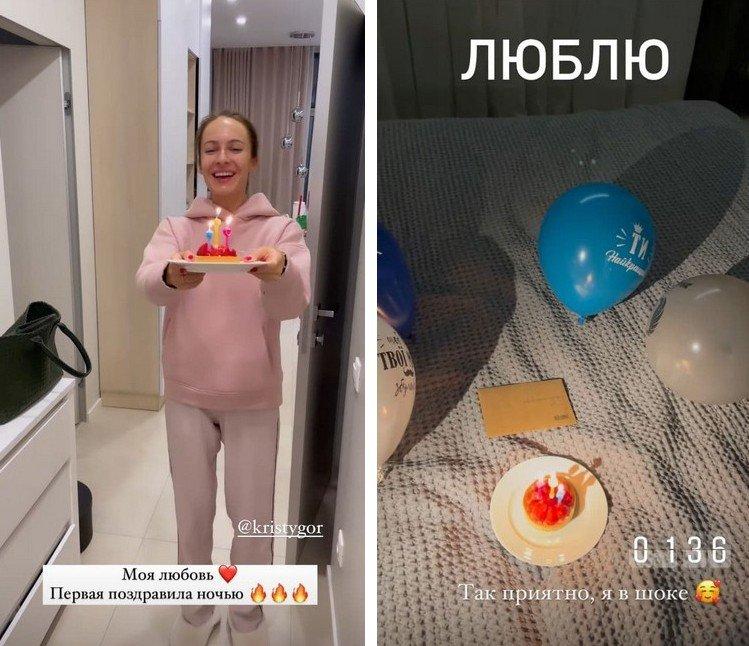 Владимир Остапчук показал, как любимая жена поздравила его с днем рождения