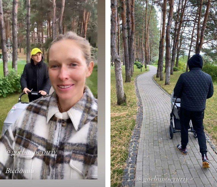 Катя Осадча та Юрій Горбунов показали, як провели рідкісний спільний вихідний