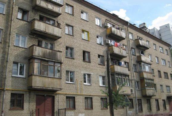 В Украине растет спрос на квартиры в советских домах: что будет с ценами на небольшое бюджетное жилье      - today.ua