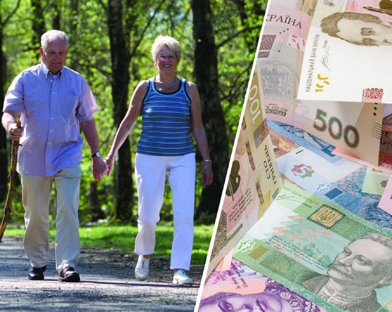 Мінсоцполітики запускає нову систему виплати пенсій