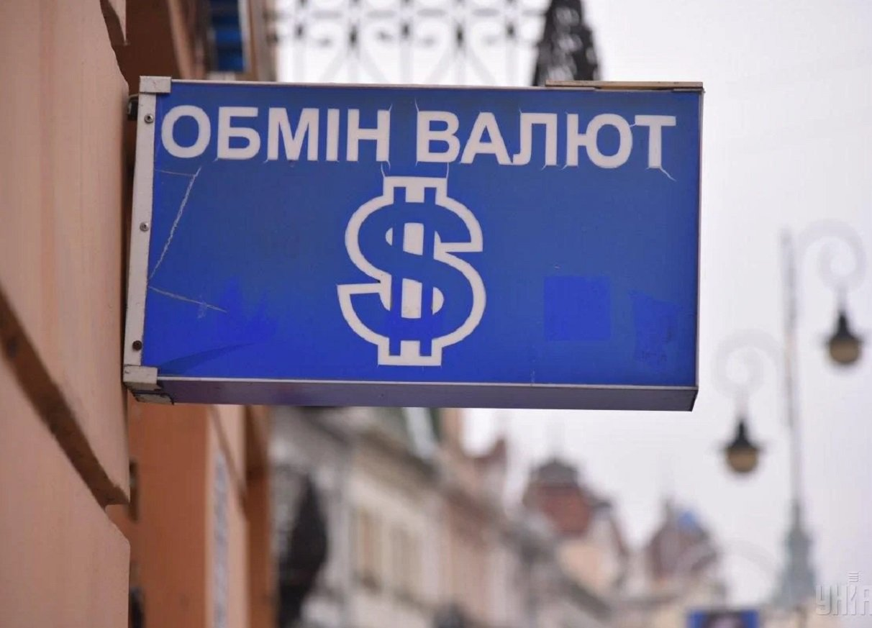 Кабмін назвав курс долара на 2022 рік: чи варто українцям вкладати гроші в іноземну валюту