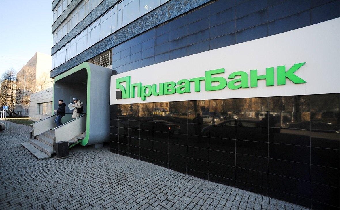 Банкир объяснил, почему ПриватБанк не купят даже за минимальную сумму