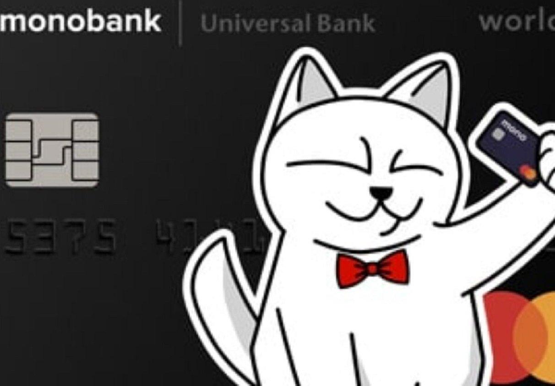 В monobank рассказали, как скрыть баланс карты при отправке копии чека