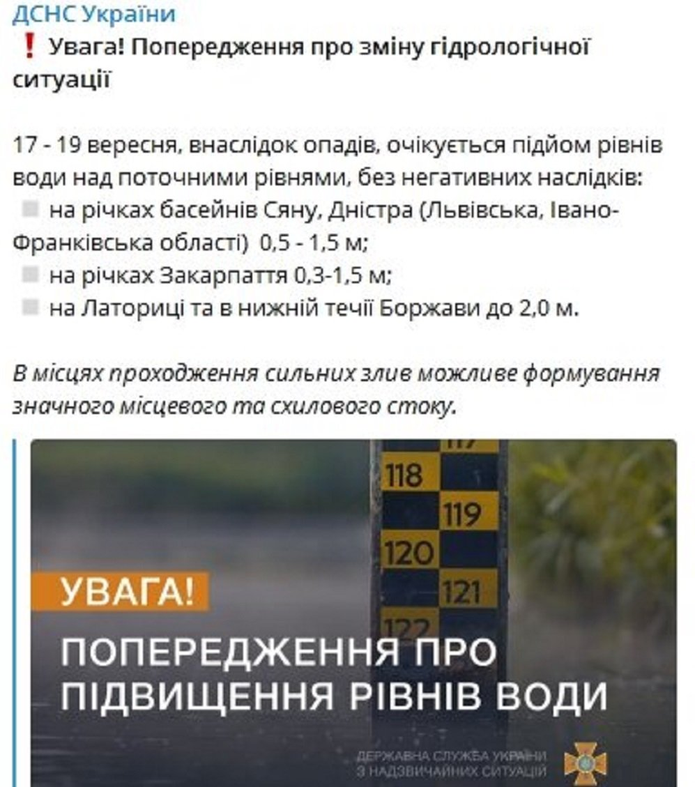 В ГСЧС назвали области, в которых в ближайшие дни ожидаются наводнения