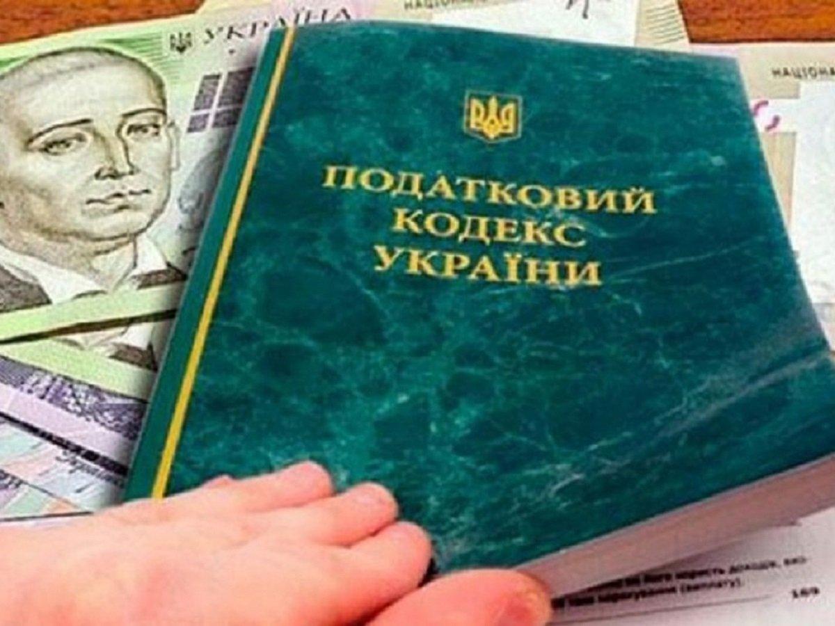 В Украине значительно вырастут налоги для ФЛП