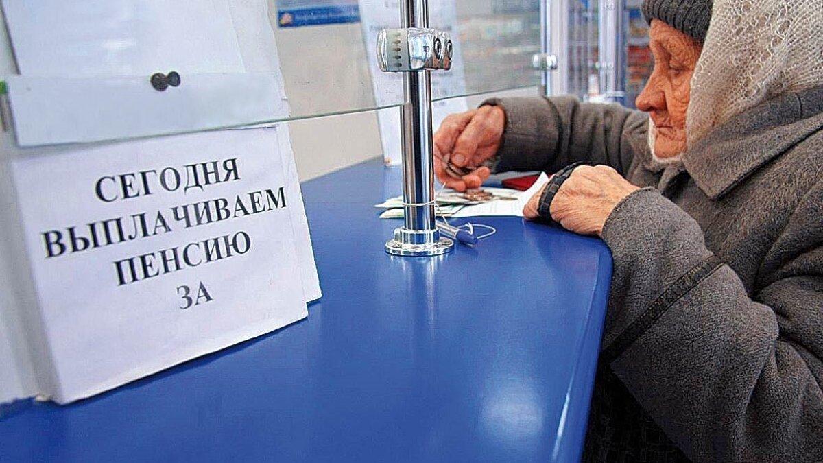 В Украине готовят к запуску программу минимальных пенсионных гарантий: что важно знать каждому украинцу