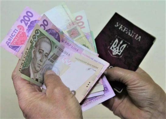 Для украинских пенсионеров введут новые виды доплат от 300 до 500 гривен ежемесячно - today.ua