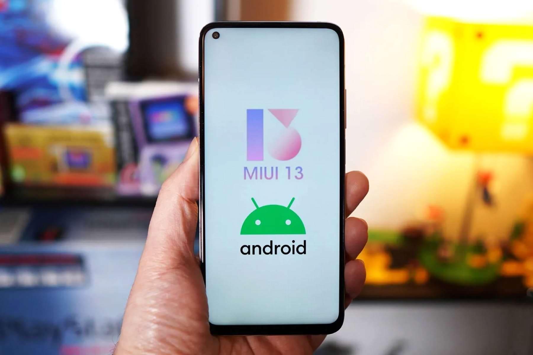 Xiaomi назвала моделі смартфонів, які першими отримають оновлення Android 12