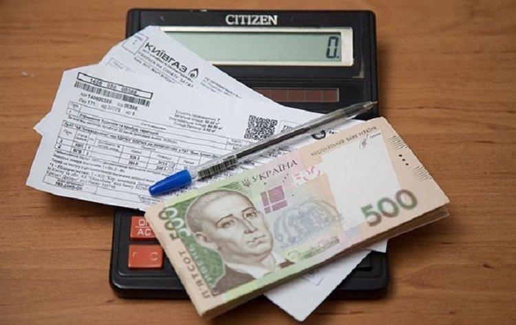 Українцям розповіли про важливі зміни в нарахуванні субсидій на комунальні послуги