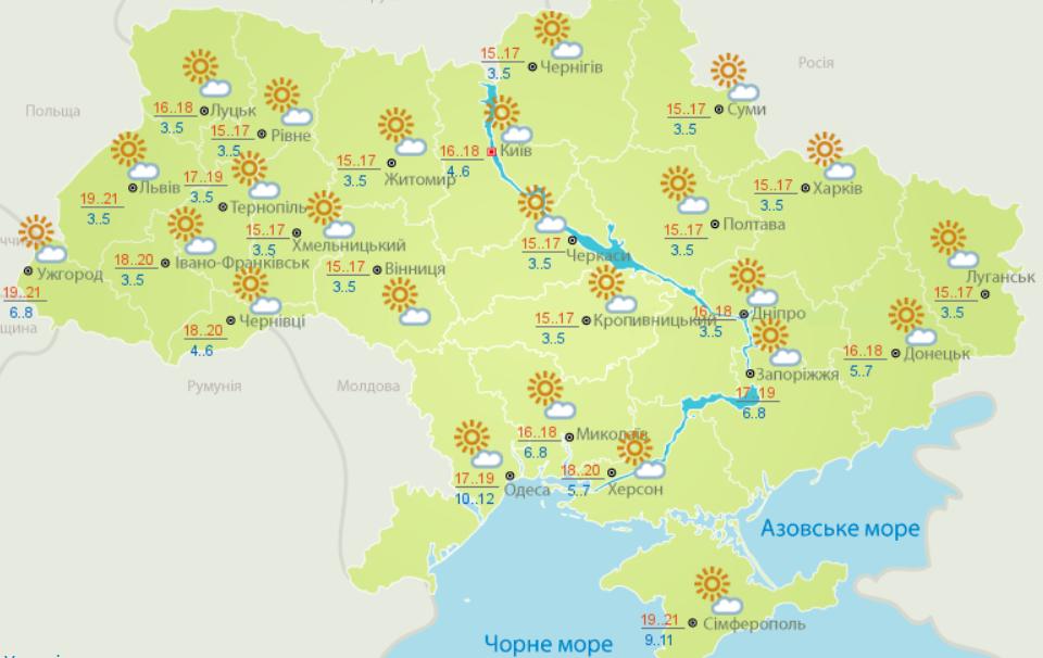 В Украину пришло бабье лето: синоптики рассказали, где будет потепление, а где ждать заморозков