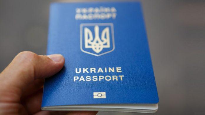 В Украине начнется массовая проверка загранпаспортов - today.ua