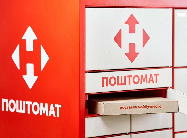 Торкнеться кожного клієнта: Нова пошта змінила правила роботи з клієнтами