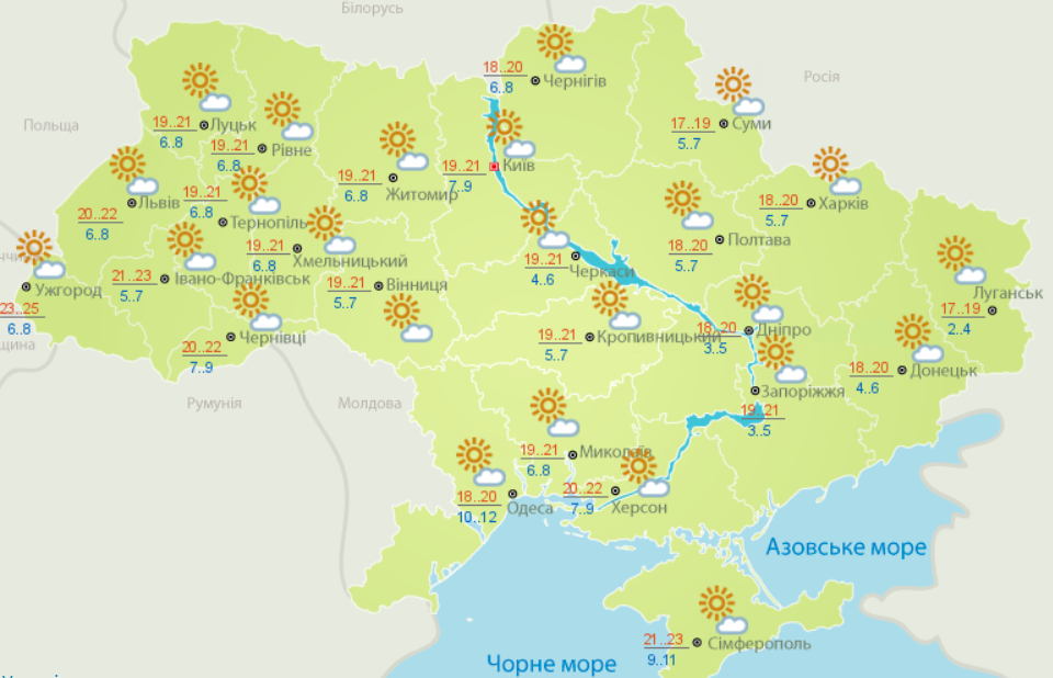 Украину накроют заморозки: в каких областях бабье лето начнется на неделю позже