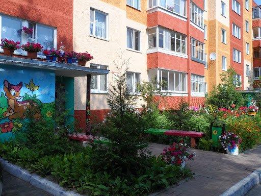 В Україні змінився перелік житлово-комунальних послуг: за що зобов'зані будуть платити мешканці багатоповерхівок