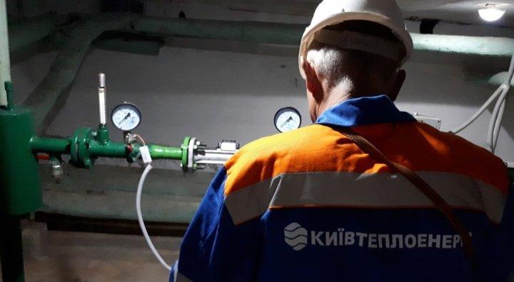 В Киеве снизились цены на отопление и горячую воду: сколько заплатят жители столицы в новом отопительном сезоне