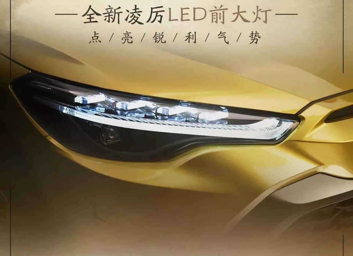 Toyota показала новый бюджетный кроссовер Frontlander
