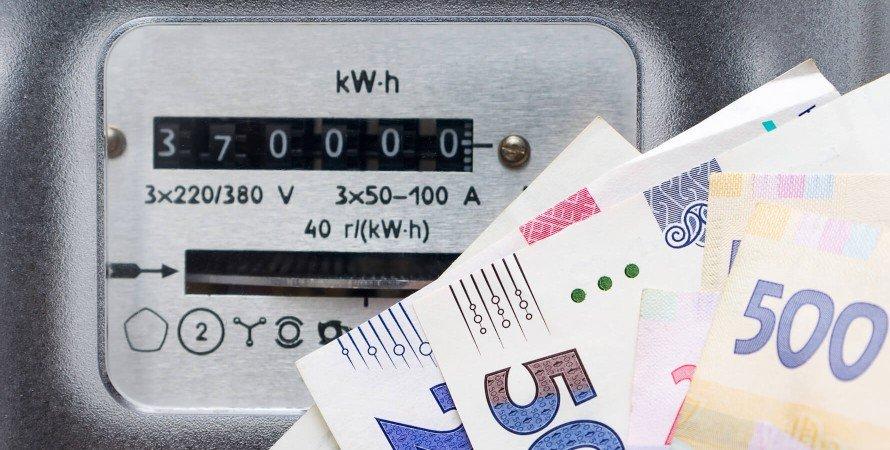 В Україні знизяться тарифи на електроенергію для однієї категорії громадян: хто буде платити менше з 1 жовтня